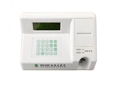 BW-200 尿液分析仪