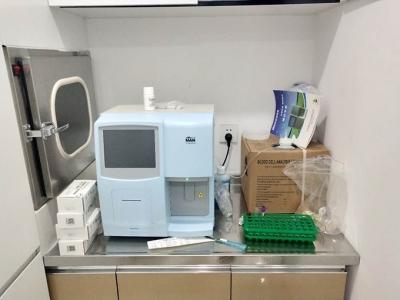 恭祝王洪生口腔诊所购置全自动血细胞分析仪一台