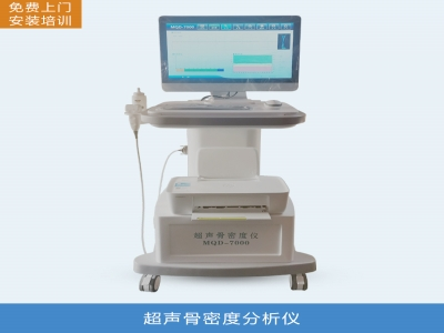 孕妇儿童适用的骨密度检测方法